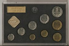 USSR Russia set off coins 1981 PROOF Rare!