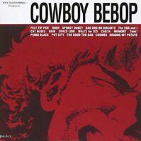 Cowboy Bebop Soundtrack 1 (JAPAN) OST