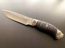 "Craft survival handmade tactical bivak ethnic Slavic Bulat steel knife ""Runa"""