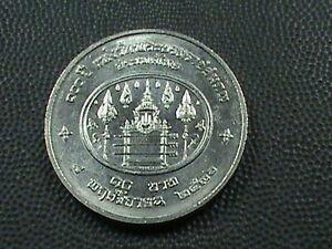 THAILAND 10 Baht 1993 ( 2512 ) UNC `