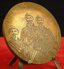 Médaille Guerre 14-1918 armistice 1988 par MDM Medal 勋章 Cazajous Gabriel Royan