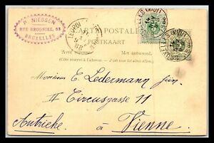 GP GOLDPATH: BELGIUM POSTAL CARD 1888 _CV554_P28