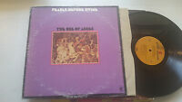 PEARLS BEFORE SWINE The Use Of Ashes Rare LP Vinyl Reprise 1970 Orig rs6405 !!