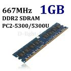 1GB PC2-5300 DDR2 667MHZ 240Pin Non-ECC DIMM Memory RAM For Desktop PC AMD/INTEL