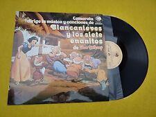 Walt Disney – Blancanieves Y Los Siete Enanitos (EX+/M-) 1975 Spain edit  LP ç