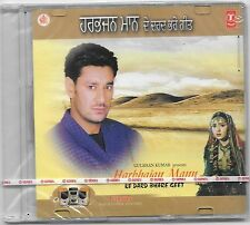HARBHAJAN MANN KE DARD BHARE GEET - NEW ALBUM - FREE POST