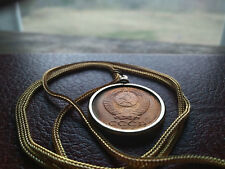"1991 COMMUNIST RUSSIA RED COPPER COIN PENDANT w/ 18"" Gold Filled Foxtail Chain"
