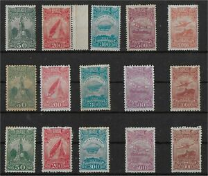 Brazil, the 3 unused sets of airmail stamps of 1929, 1933 and 1934 (2 scans)