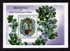 Jamaica Sc #538 S/S MNH - Princess Diana's 21st Birthday