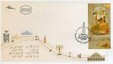 Israel 2018 FDC Jerusalem of Gold Naomi Schemer 1v Cover Violins Music Stamps