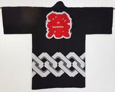 Japanese Summer Festival Kimono / Jacket for boys / children - Cotton