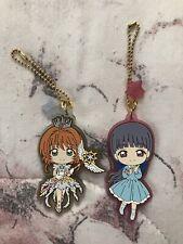 Japan Cardcaptor Sakura Keychain Set