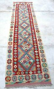 Afghan Kundoz Genuine Handmade Tribal Beige Multi Colour Wool Kilim Rug 78x294cm
