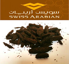 10g Bakhoor Oudh Muattar Mumtaz Swiss Arabian Incense - Best Seller!