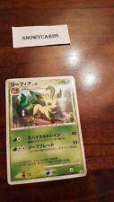 Japanese Promo - Leafeon - 069/DP-P - Pokemon
