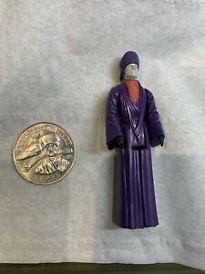 Vintage Star Wars POTF Last 17 Imperial Dignitary with coin Mint AFA/UKG Worthy