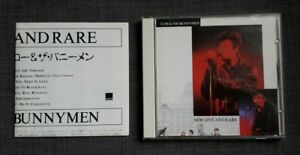 Echo & The Bunnymen - New, Live & Rare (1998 Japanese Mini CD Album) FASTPOST