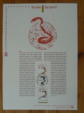chinese calendar year of the snake FDC folder with engraving 2013-501