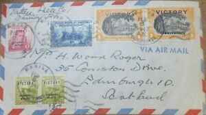 1946 Victory and Peace Stamps & Covers.Philippines, Cover Used .