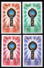 LEBANON - LIBAN MH SC# C560-C563