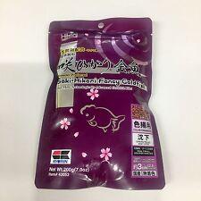 Saki hikari fancy goldfish sinking pellet baby stick 200g Shipping From Japan