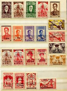 VE0598 NORTH VIET NAM Democratic Republic 1945-46 VIET MINH ISSUES Lot of 21 Min