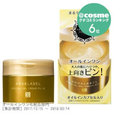 [AQUALABEL SHISEIDO] ALL IN ONE Special Gel Cream Oil In Facial Moisturizer 50g