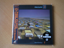 "PINK FLOYD ""A Momentary Lapse of Reason"" Japan mini LP"