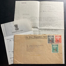 1949 Kuching Sarawak Embassy Of India Cover To Bruxelles Belgium W Letter