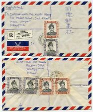 BRUNEI REGISTERED SULTAN MULTI FRANKING to MALAYSIA 6 stamps 1974