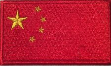 China Flag Small Iron On / Sew On Patch Badge 6 x 3.5cm PRC PR China AIRSOFT