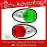 12V STAINLESS STEEL BOAT YACHT SIDE MOUNT LED NAVIGATION PORT & STARBOARD LIGHTS