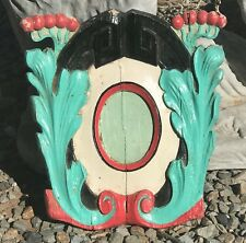 Small Antique Carousel Shield