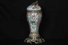 Vase, en porcelaine de Canton (Chine) / Canton, China, Vase