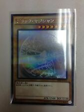 20AP-JP101 Japanese Dark Magician Holographic Parallel (Ghost) Rare