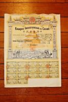 CHINA 1920 FRENCH INDUSTRIAL BANK SHARE CERTIFICATE WITH COUPONS 中法银行