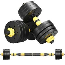 GYM Adjustable Dumbbell Set 22 44 66 88lb Weight Barbell Plates Home Workout Hot
