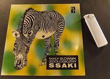 R-50a Mammals lion,elephant,chimpanzee, monkey Zebra bizarre Flexi Disc