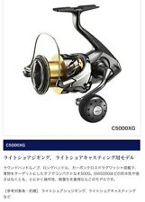 Shimano 2020 New Twinpower C5000XG Spinning Reel