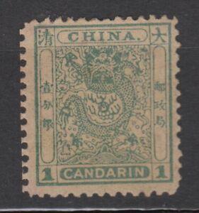 1885 Small Dragon -1 candarin Light Green - Yin-Yang Watermark  Mint Hinged