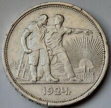 1 Ruble 1924, Communist Russia CCCP, USSR, Lenin, Silver coin