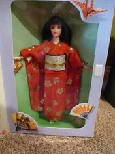 Barbie Happy New Year 1995 Japanese Doll Kimono 14024  Asian Gown Fashion