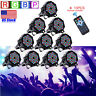 10PCS 80W RGB LED PAR CAN Stage Lighting DMX DJ Disco Wedding Uplighting Light
