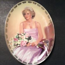 1998 Princess Diana Collector Plate Princess Of Compassion Queen of Our Hearts