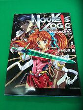 Nouveis Logic Urushihara Art Book -By Koh Kawarajima. Japanese language.