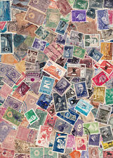 TURKEY - VALUABLE GREAT COLLECTION - ALL OLDER - SOME BETTER >300 STAMPS - LOOK!
