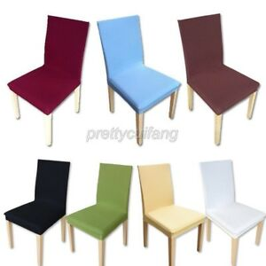 10 Colors - Super Fit Stretch Removable Decor Dining Room Chair Covers Phd013