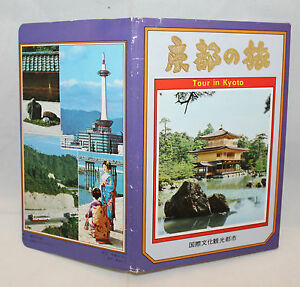 Set of 14 The Tour in Kyoto Japan Postcard Nature Temples Heian Shrine Maiko