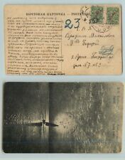 Russia Levant 1912 postcard used to Odessa offices in Turkish Empire . f6963