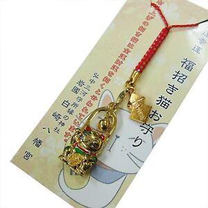 JAPANESE Shinto shrine lucky charm Omamori Rich Money Good Business Gold Cat
